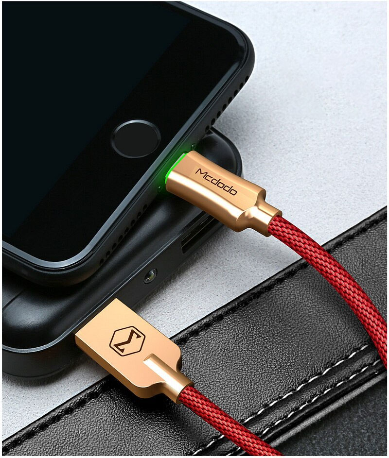 MCDODO Auto Disconnect USB Fast Charging Cable